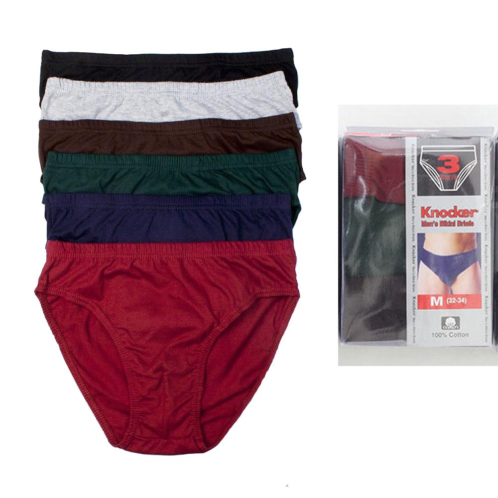 Mens soft bikini underwear