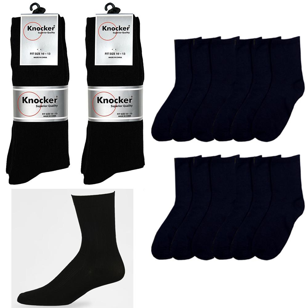 12 Or 18 Pairs Mens Dress Socks Multi Color Print Casual Work Size 10-13 Crew 6
